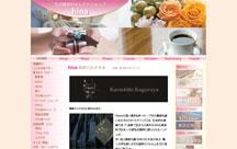 セレクトショップ hina 様ウェブサイト