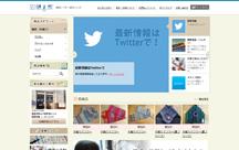 辺銀工房(ペンギンスタジオ)ウェブサイト